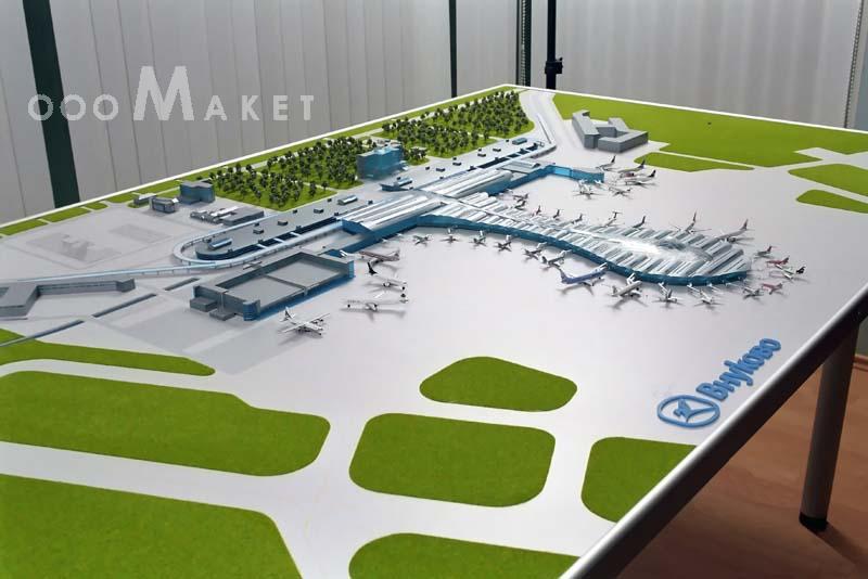 Аэропорт макет своими руками 30