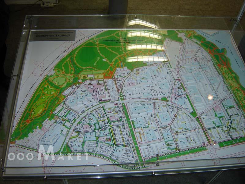 Схема развития аэропорта