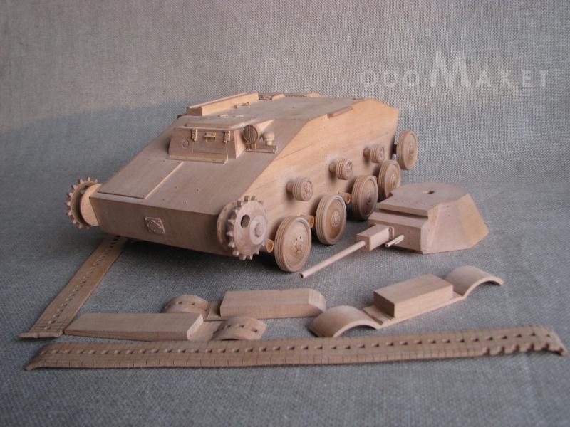 Как сделать боевую машину